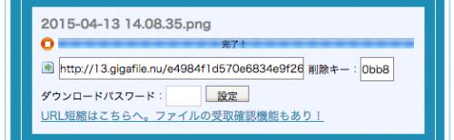 2015-04-13 14.18.38