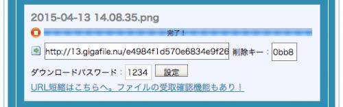 2015-04-13 14.19.23
