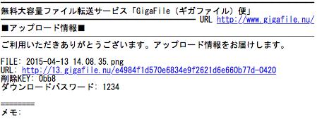 スクリーンショット 2015-04-13 15.03.25