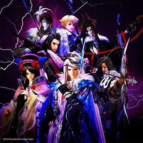 thunderbolt-fantasy