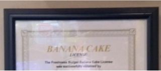 bananacake-license